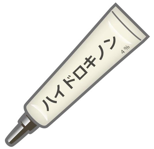 ハイドロキノン4%の入った容器