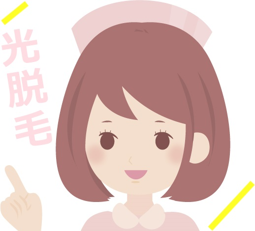 ピンク色のナース