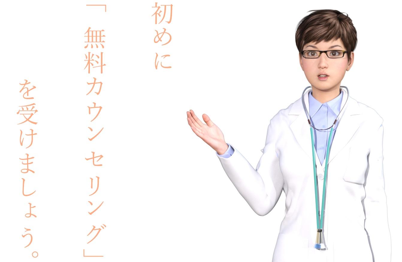 ショートカットの女医