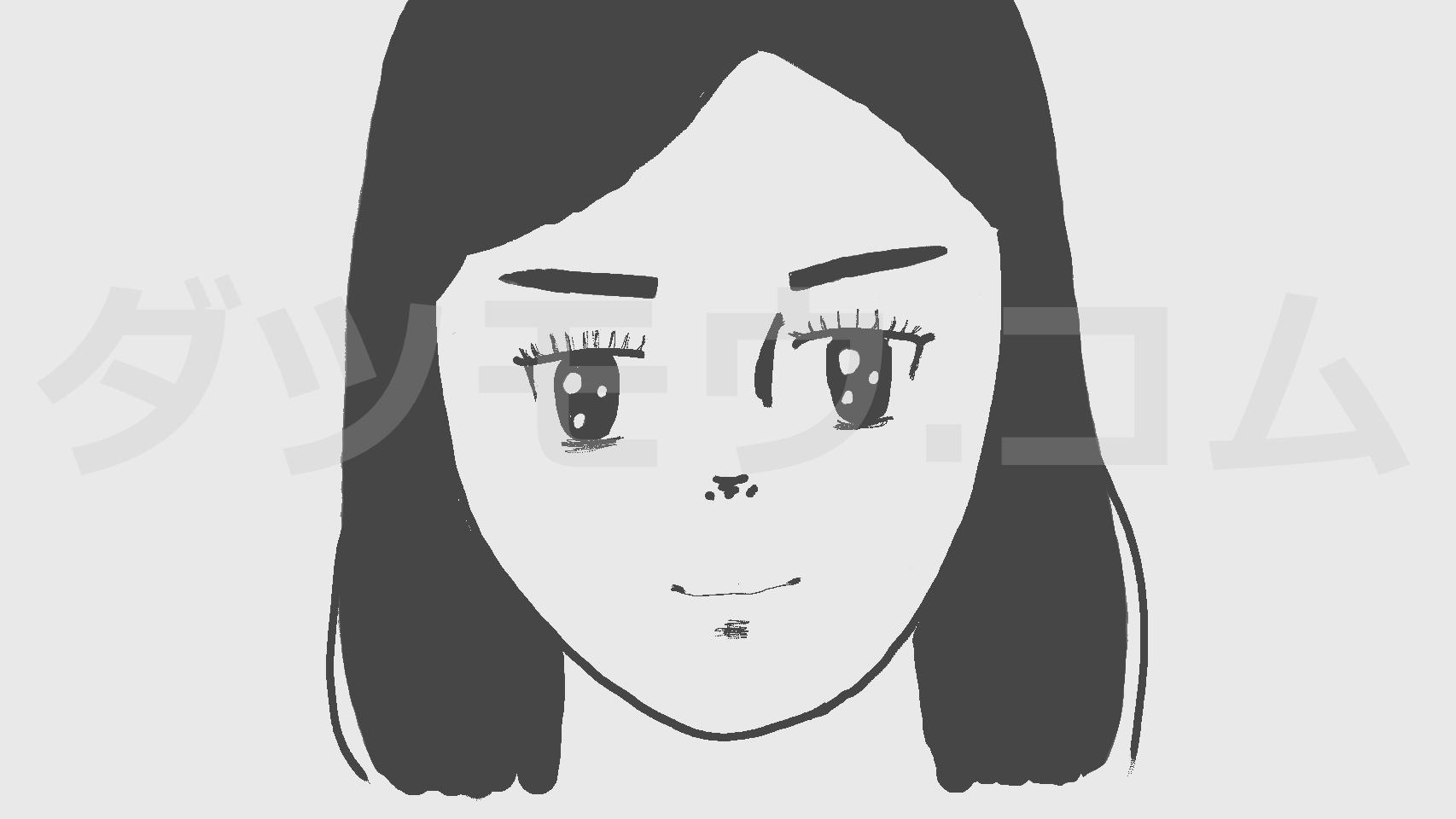 眉毛が真っすぐの女の子