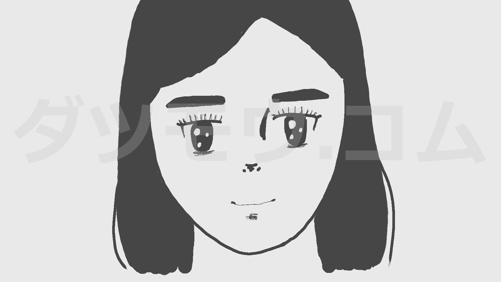 眉毛が平行眉が女の子