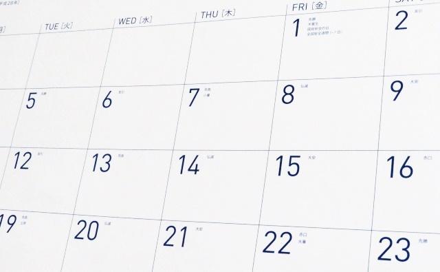 1日から23日が写っている真っ白なカレンダー
