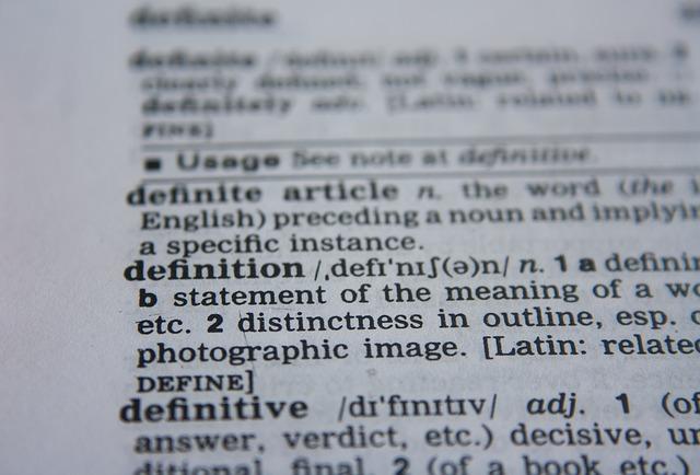 辞書に定義