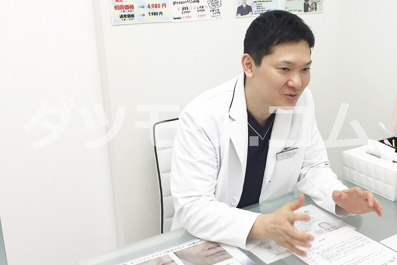 野田先生との対談