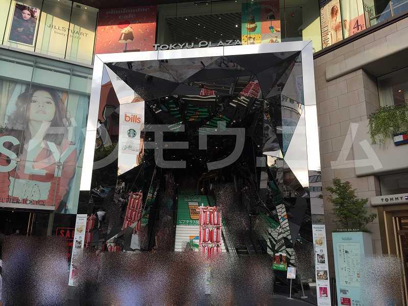 東急プラザ表参道原宿入口