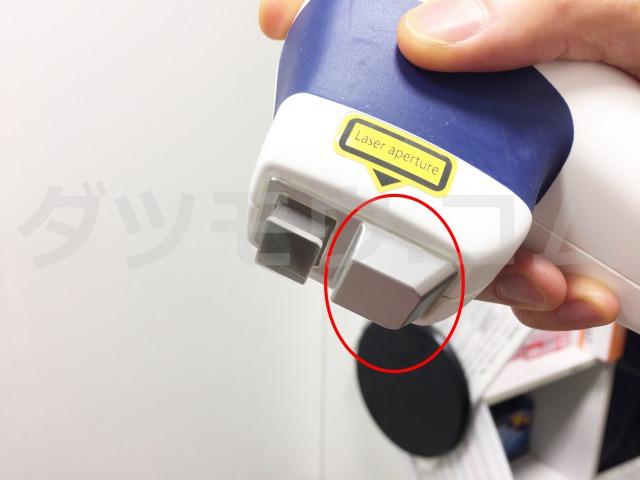 医療レーザー脱毛器の冷却装置
