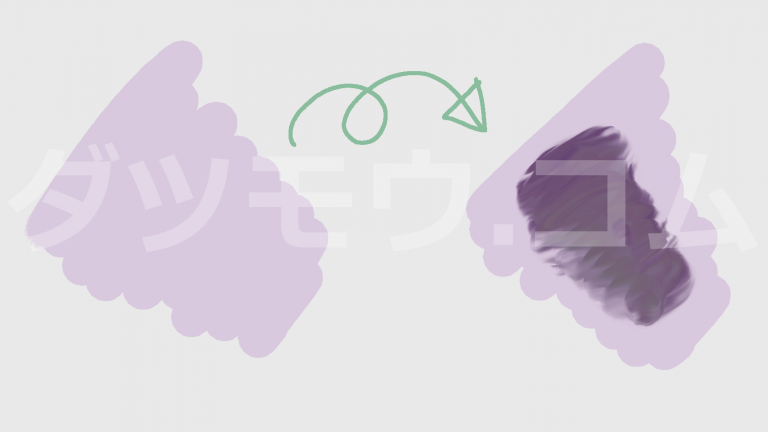 色素沈着の図