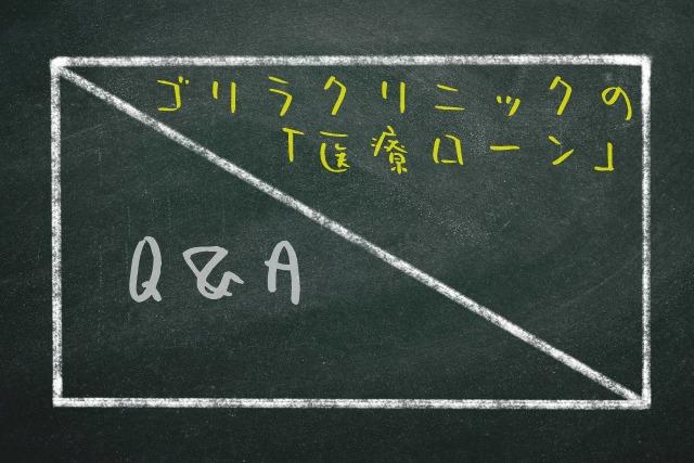 黒板に文字と図形
