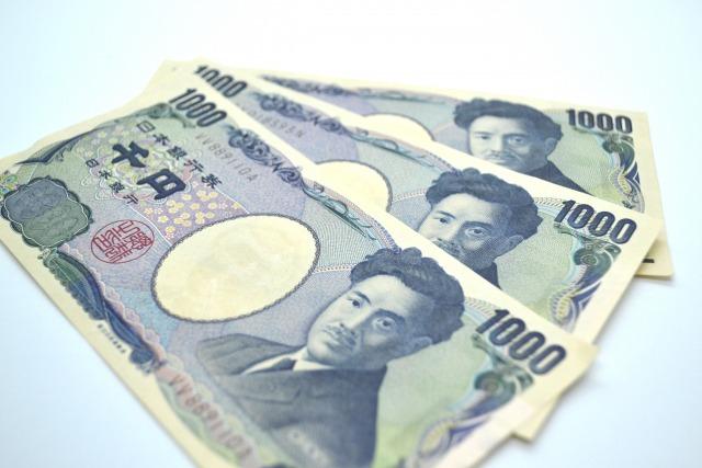 千円札が三枚
