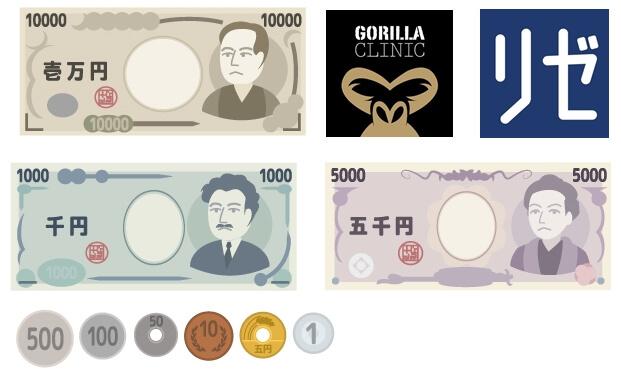 全てのお金とゴリラクリニックとメンズリゼクリニックのロゴ