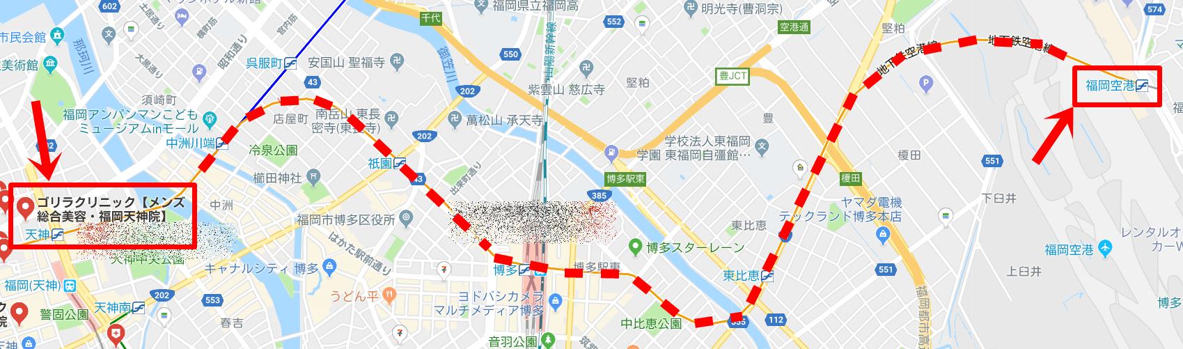 福岡空港とゴリラクリニック福岡天神院の間に赤い点線
