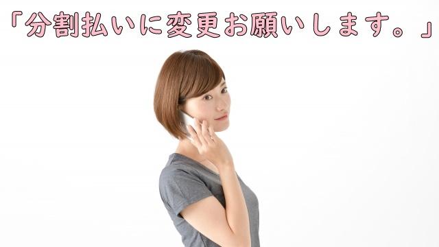 スマートフォンで電話をしている女性