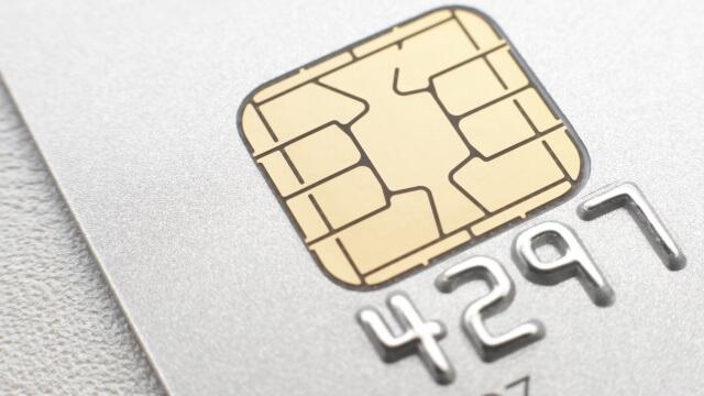 クレジットカードのアップ