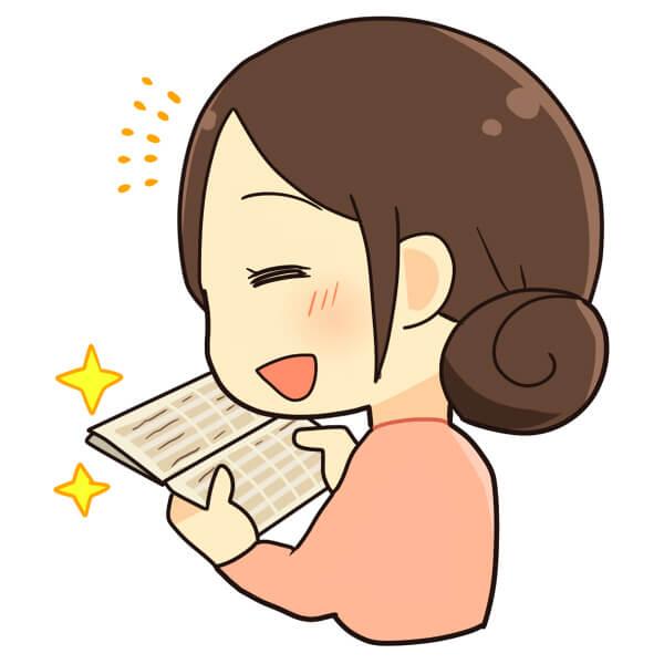 通帳を見て喜んでいる女性