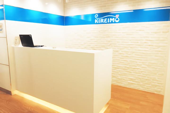キレイモ(KIREIMO)あべの店のカウンター