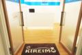 キレイモ(KIREIMO)あべの店の入口にあるマット