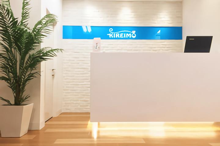 キレイモ(KIREIMO)藤沢南口店のカウンター