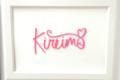 キレイモ(KIREIMO)博多駅前店のローマ字ロゴ