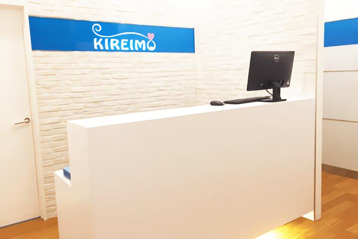 キレイモ(KIREIMO)福岡天神店のカウンター