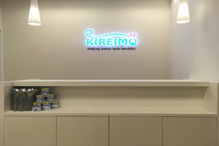 キレイモ(KIREIMO)八王子駅前店のカウンター