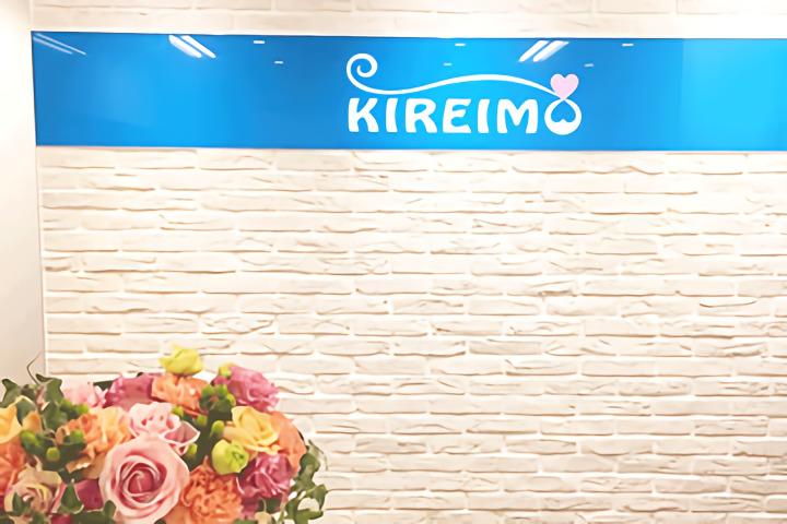 キレイモ(KIREIMO)阪急梅田駅前店のお花