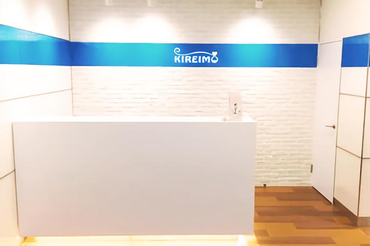 キレイモ(KIREIMO)広島本通店のカウンター