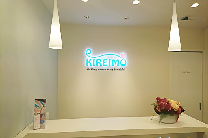 キレイモ(KIREIMO)烏丸駅前店のカウンター