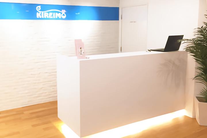 キレイモ(KIREIMO)柏店のカウンター