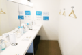 キレイモ(KIREIMO)川越店の化粧室