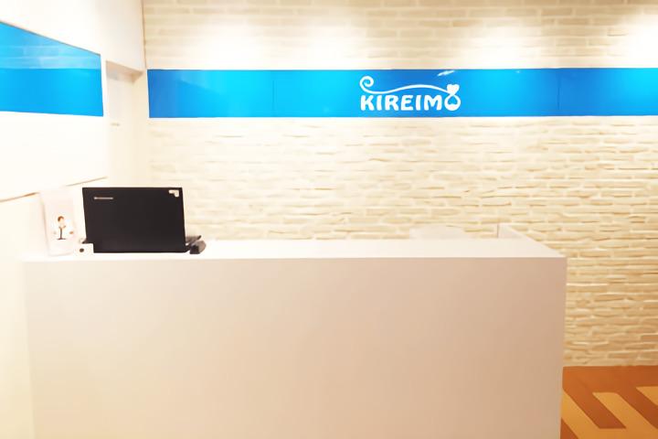 キレイモ(KIREIMO)川崎店のカウンター