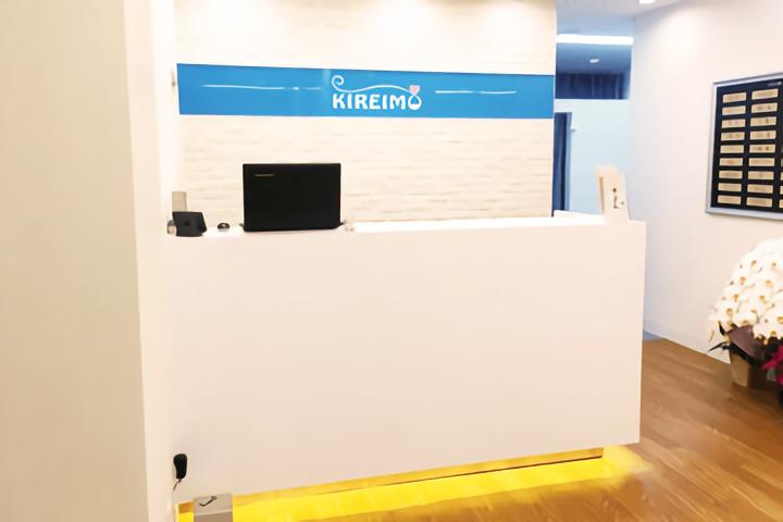 キレイモ(KIREIMO)錦糸町店のカウンター