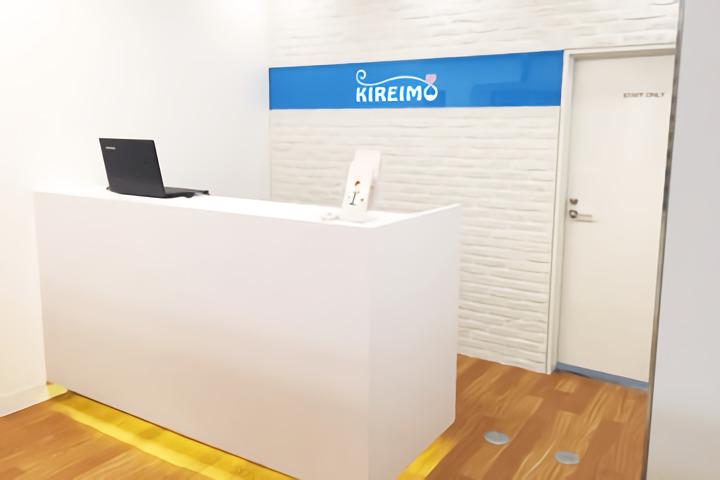 キレイモ(KIREIMO)北千住店のカウンター