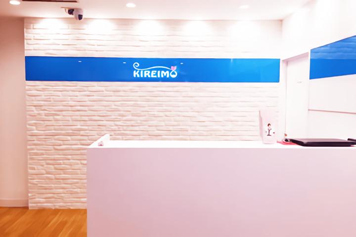 キレイモ(KIREIMO)熊本下通店のカウンター