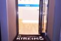 キレイモ(KIREIMO)熊本下通店の入口
