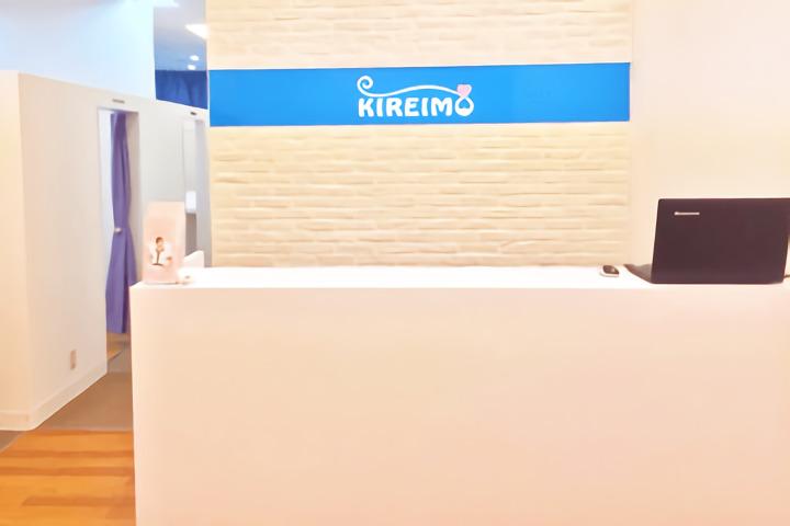 キレイモ(KIREIMO)町田中央通店のカウンター