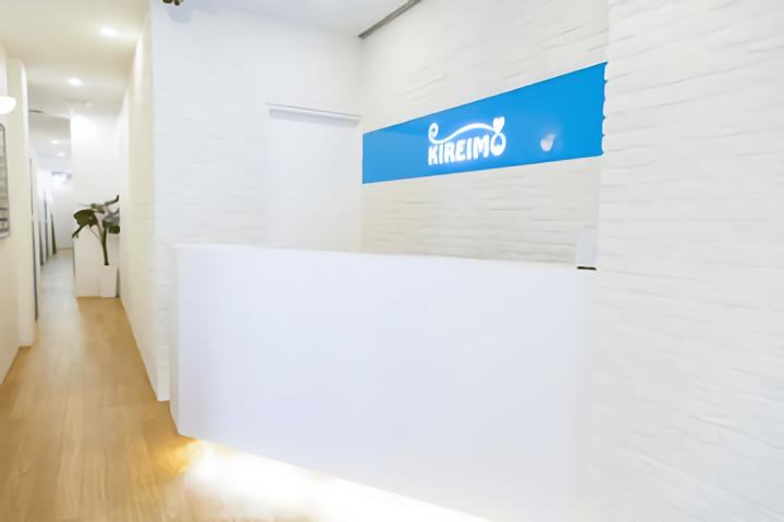 キレイモ(KIREIMO)町田店のカウンター