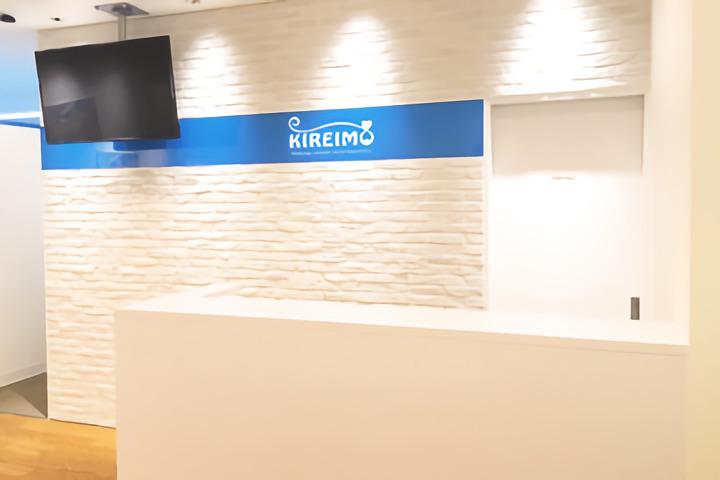 キレイモ(KIREIMO)金山駅前店のカウンター