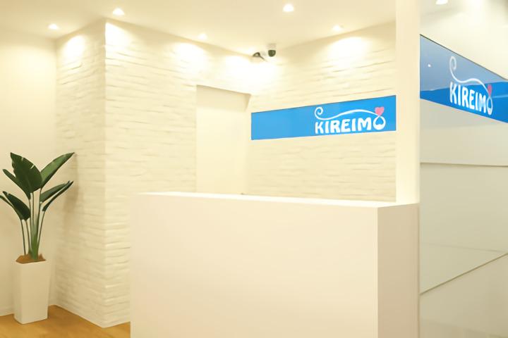 キレイモ(KIREIMO)名古屋栄店のカウンター
