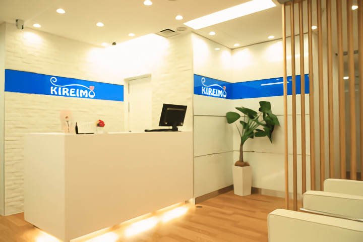 キレイモ(KIREIMO)新潟万代店のカウンター
