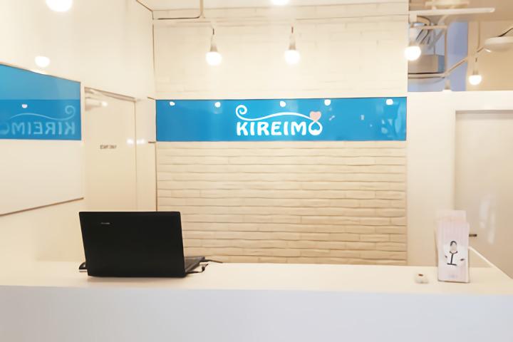 キレイモ(KIREIMO)沖縄新都心店のカウンター