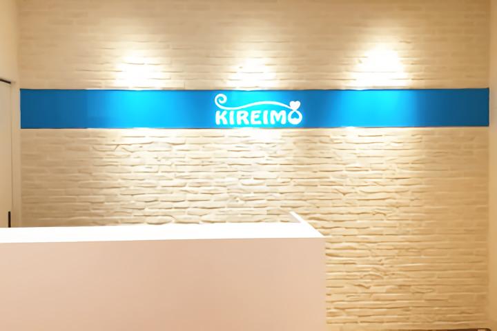 キレイモ(KIREIMO)大宮マルイ店のカウンター