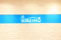 キレイモ(kireimo)札幌駅前店のロゴ