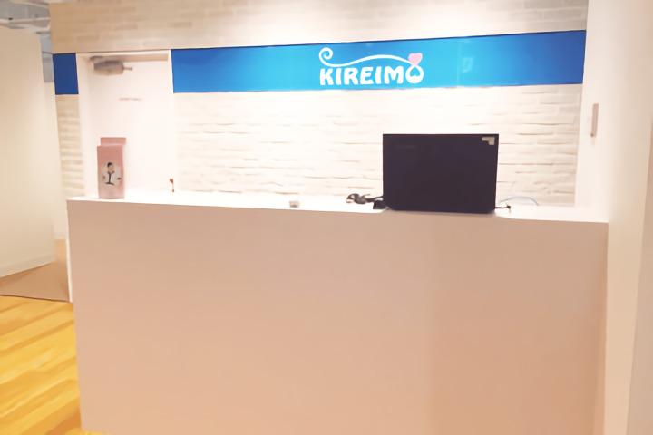 キレイモ(KIREIMO)静岡Denbill店のカウンター
