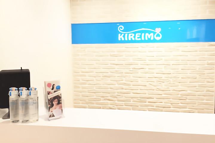 キレイモ(KIREIMO)立川北口駅前店のカウンター