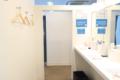 キレイモ(KIREIMO)立川北口駅前店の化粧室