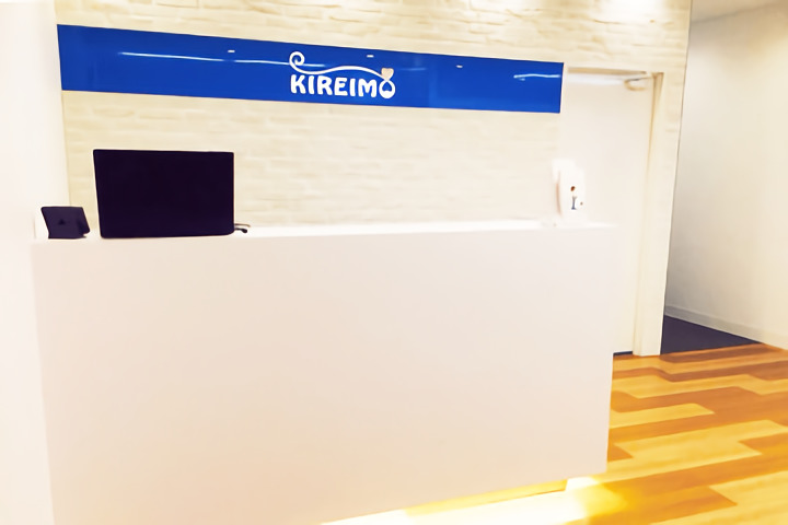 キレイモ(KIREIMO)津田沼北口店のカウンター