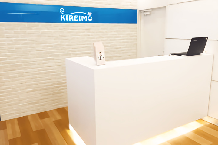 キレイモ(KIREIMO)梅田店のカウンター