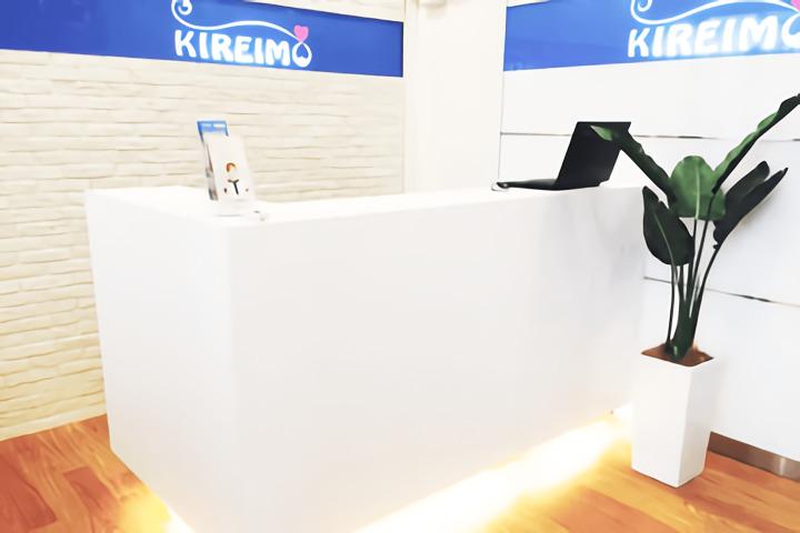 キレイモ(KIREIMO)宇都宮東武駅前店のカウンター