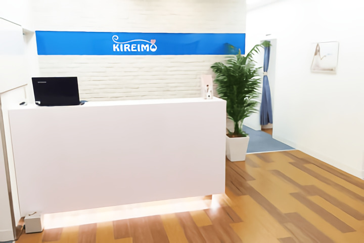キレイモ(KIREIMO)横浜駅前店のカウンター