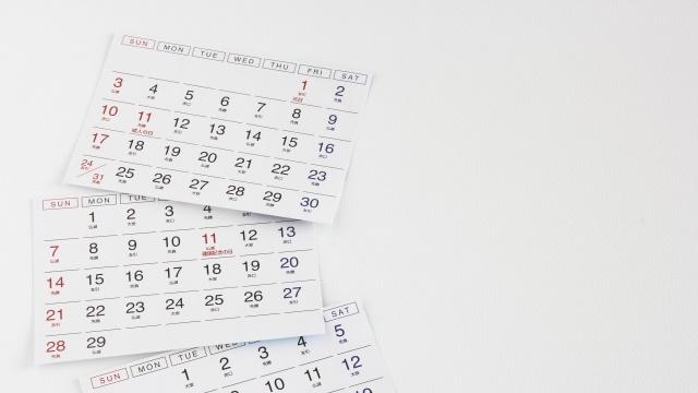 3枚のカレンダー